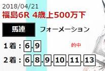 si421.jpg