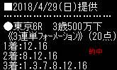 si429_1.jpg