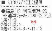 si77_1.jpg