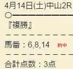 sou414_1.jpg