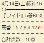 sou414_2.jpg