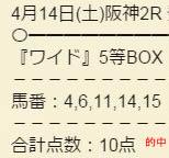 sou414_3.jpg