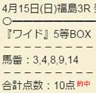 sou415_2.jpg