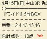 sou415_3.jpg