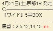 sou421_2.jpg