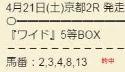 sou421_3.jpg