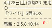 sou428_2.jpg