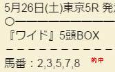 sou526_2.jpg