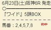 sou623_2.jpg