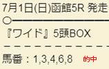 sou71_1.jpg