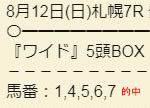 sou812_2.jpg