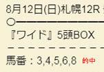 sou812_3.jpg