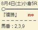 sou84.jpg