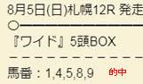 sou85_3.jpg