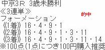 sy722_1.jpg