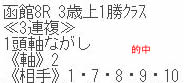 sy77_1.jpg