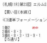 sy812_1.jpg