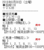time630_1.jpg
