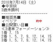 time714_1.jpg