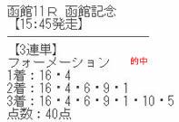 uma714_1.jpg