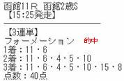 uma722_1.jpg