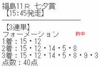 uma77_1.jpg