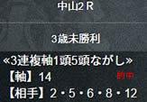 un414_3_2.jpg