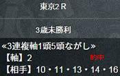 un63_2_2.jpg