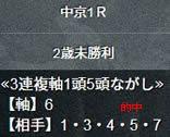 un71_2_2.jpg