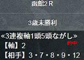 un721_2_2.jpg