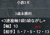 un818_3_2.jpg