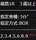 xxx714_2.jpg