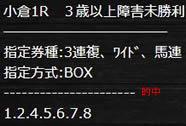 xxx811_2.jpg