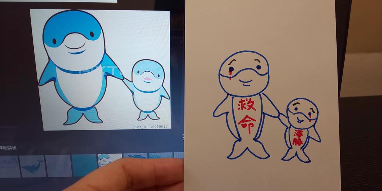 chinahagakiiruka3.jpg