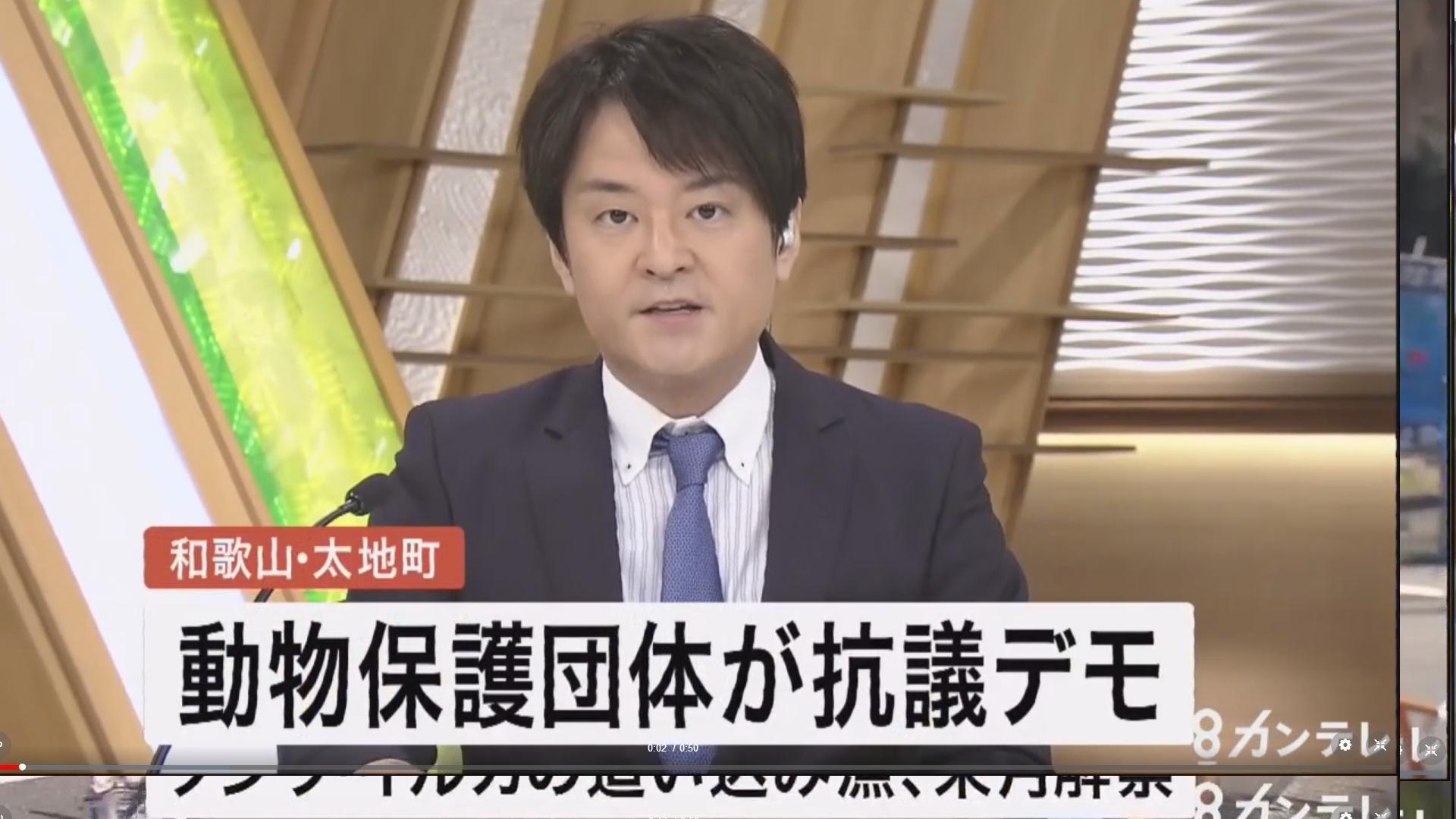 taijidemokansaiTV10.jpg