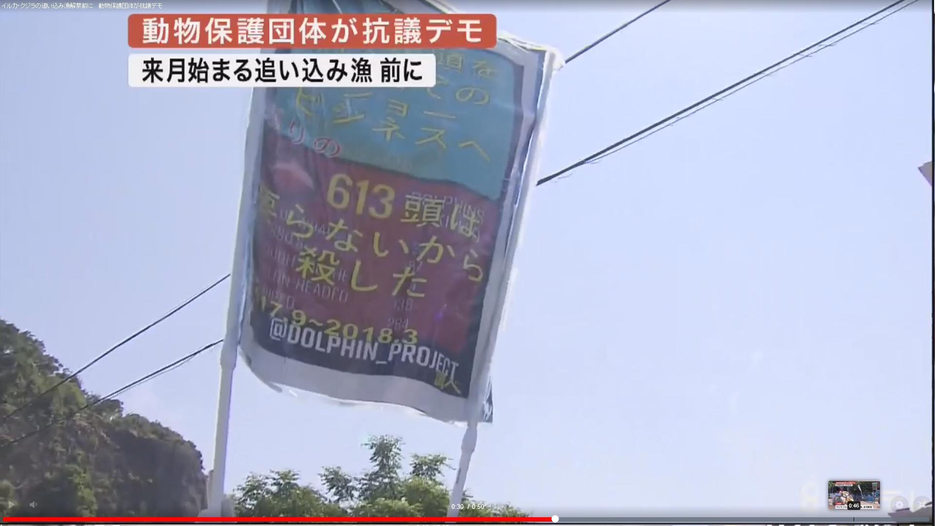 taijidemokansaiTV12.jpg