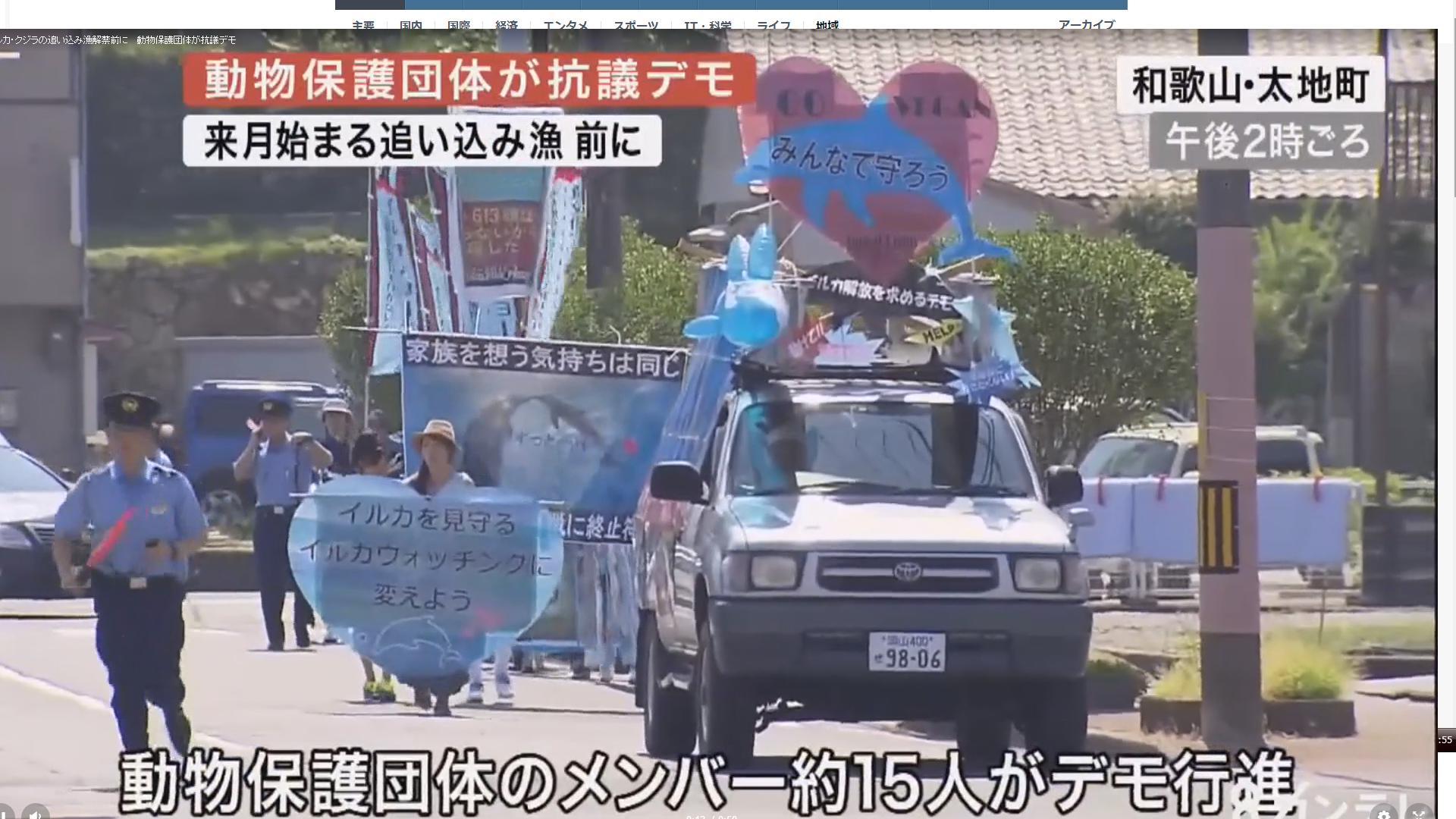 taijidemokansaiTV2.jpg
