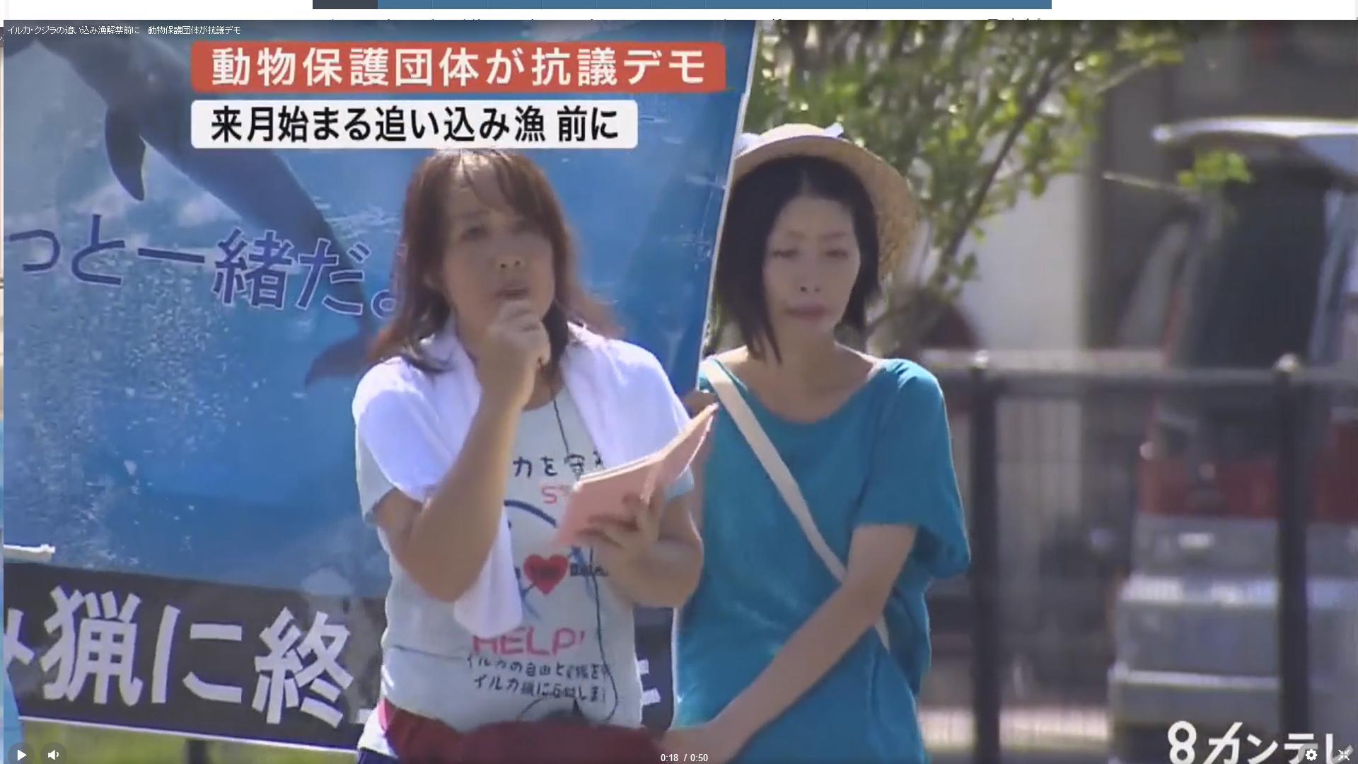 taijidemokansaiTV3.jpg