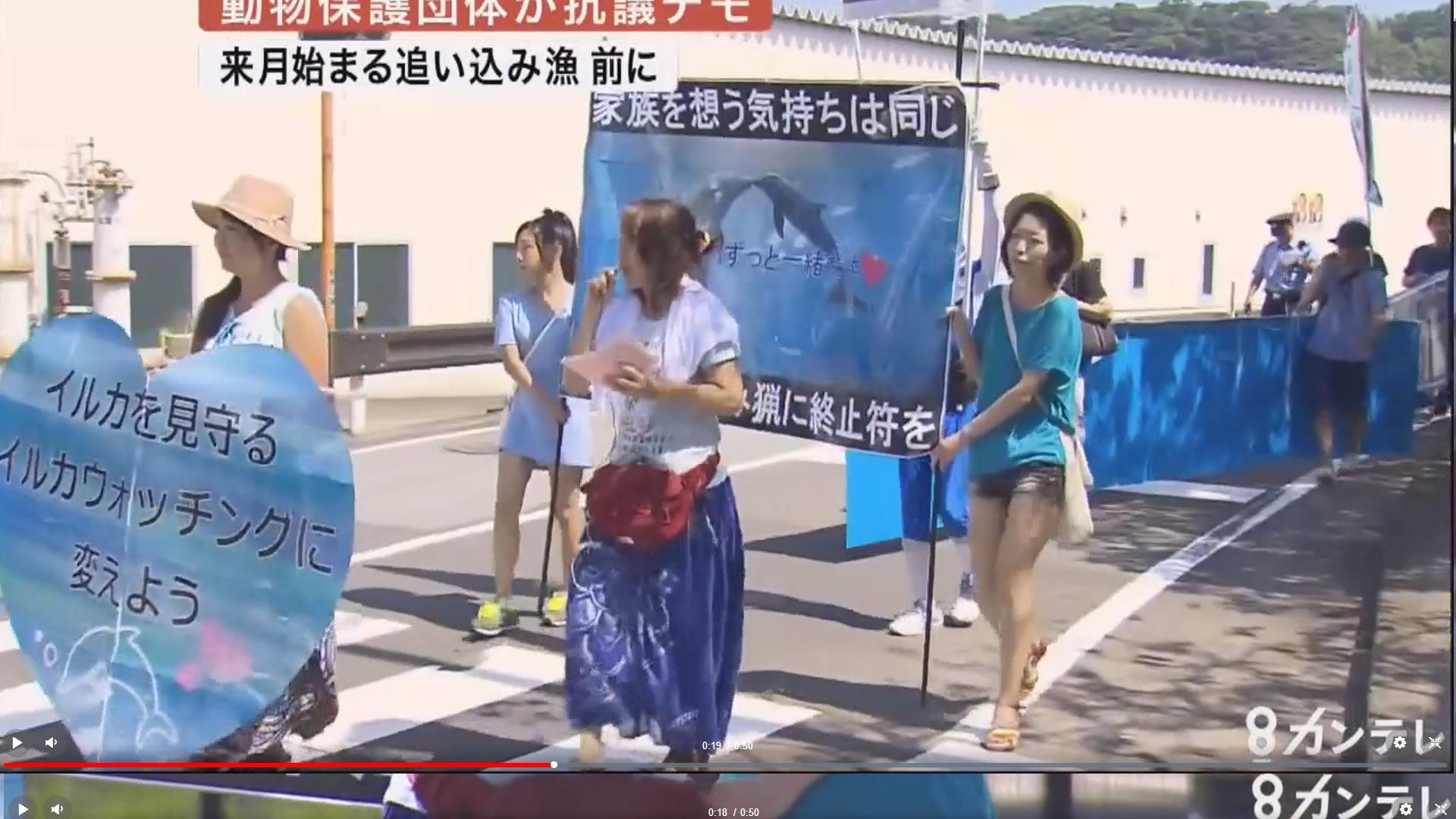 taijidemokansaiTV4.jpg