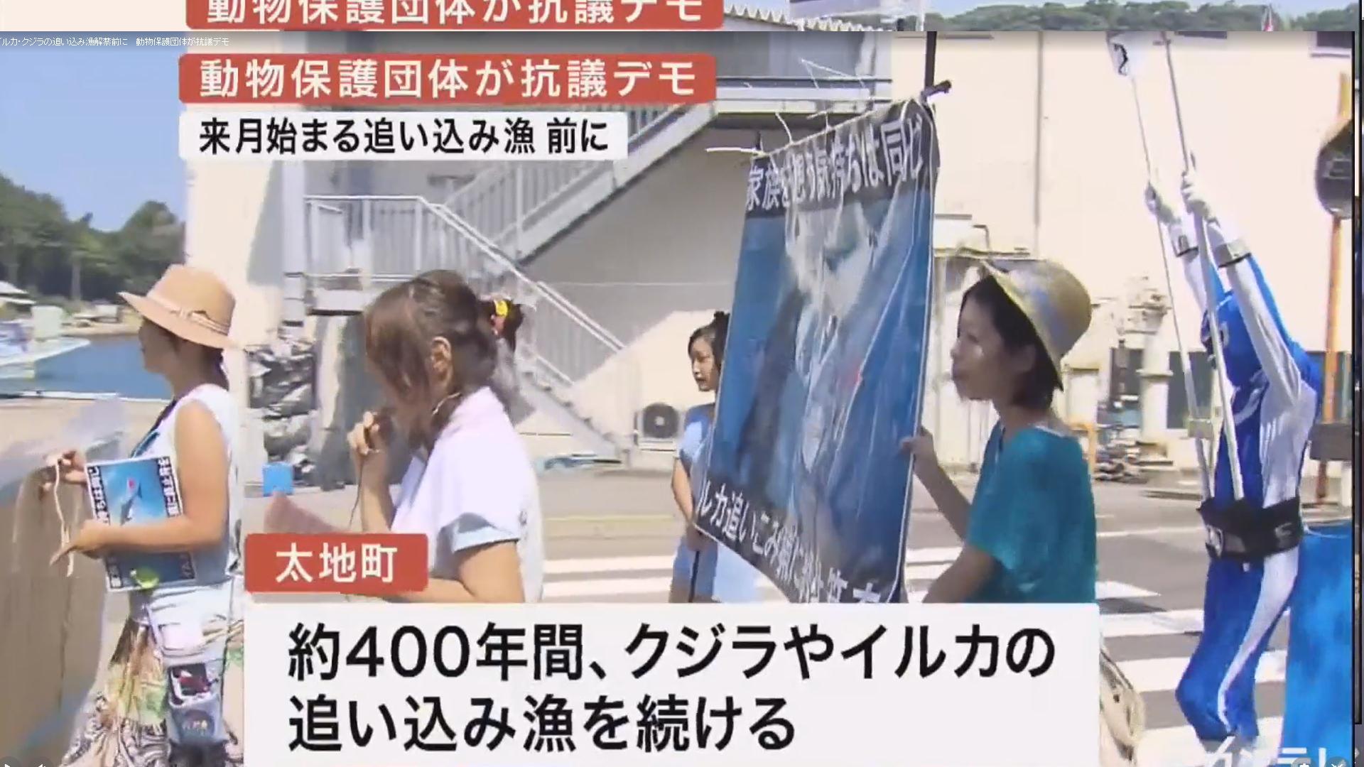 taijidemokansaiTV5.jpg
