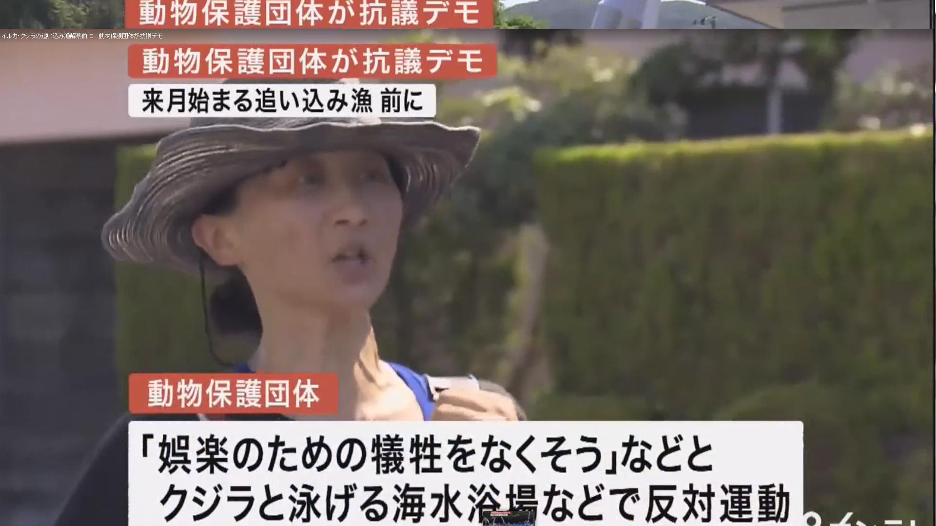 taijidemokansaiTV7.jpg