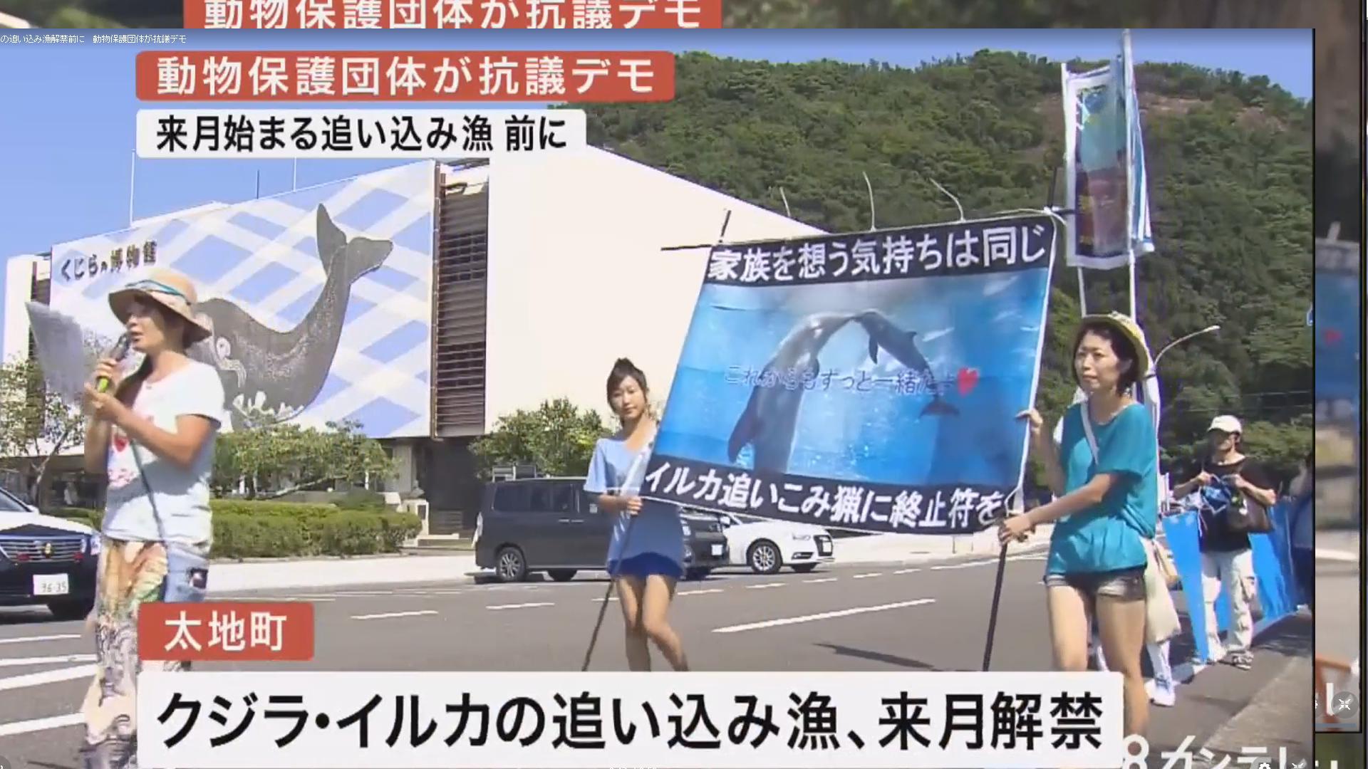 taijidemokansaiTV9.jpg