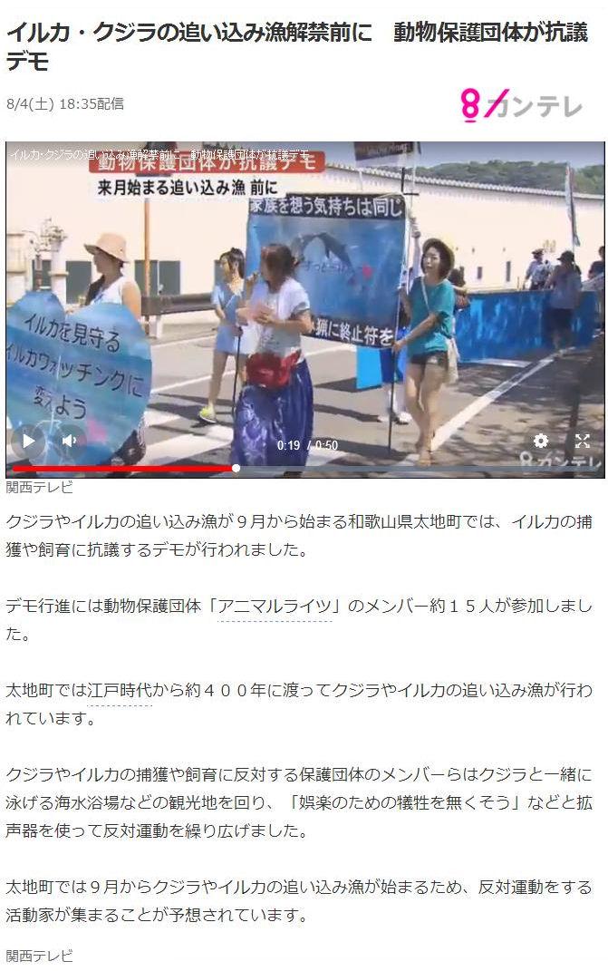 taijidemokansaiTVnews_20180823215911b9f.jpg