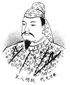 Emperor_Kinmei.jpg