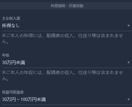 201804120232560df.jpg