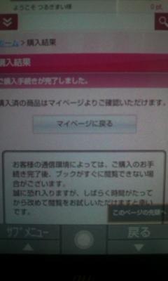 PAP_0131.jpg