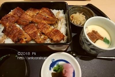 うなぎ・ひつまぶし炭櫓 京都四条河原町店 2018-7-20 (1)