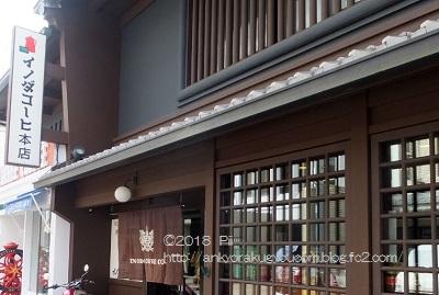 イノダコーヒ本店 2018-7-20 (1)