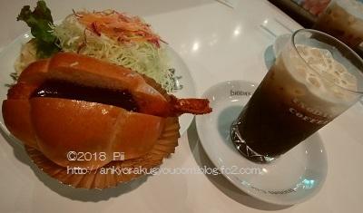 イノダコーヒ本店 2018-7-20 (2)