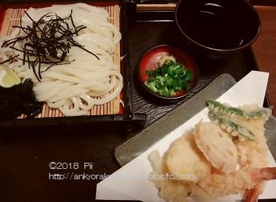 淡路島旅行記①~さぬき手打ちうどん丸亀~ 2018-9-17 (4)